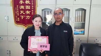 张淼,初级网校班第三名,《实务》92,《经济法》90